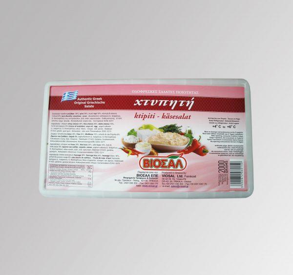 Schafskäsesalat (2000 g)
