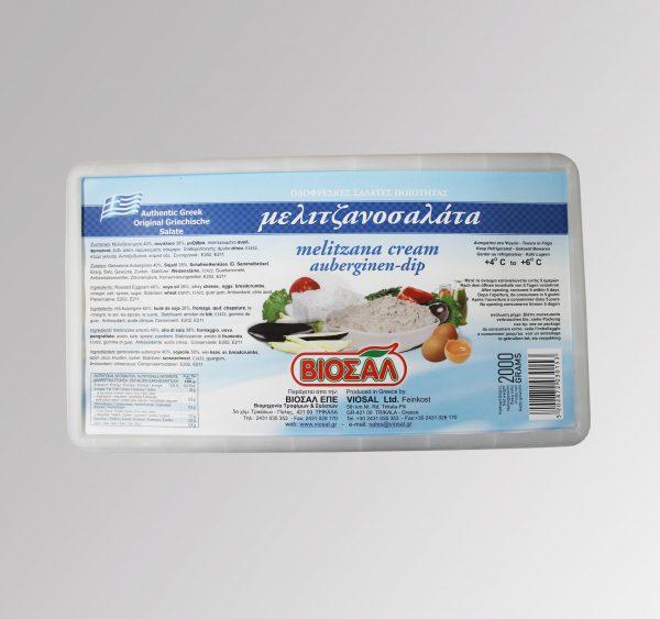 Auberginensalat (2000 g)