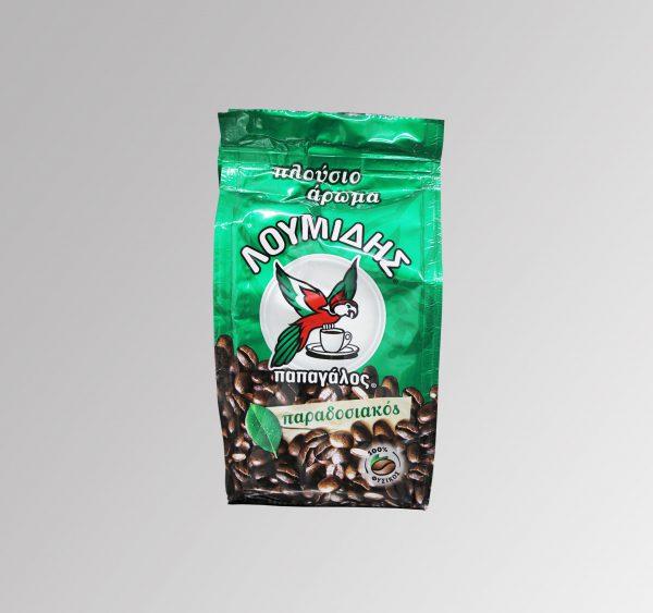 Loumidis Kaffee Koupatos (100 g)